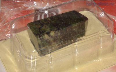 Энергия камней №102 Хлорит с пиритом (2014г)